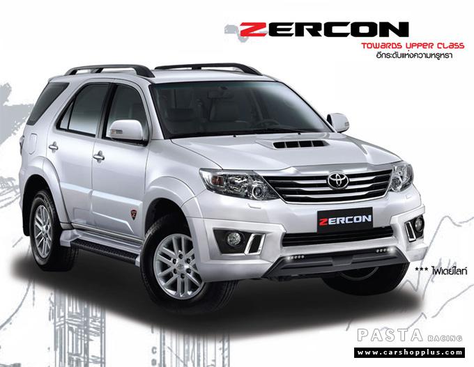 Zercon ชุดแต่ง Toyota Fortuner BMC Minor Change 2012